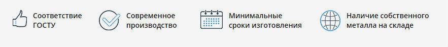 Преимущества работы с ООО «УКМЗ»